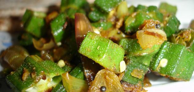 كيف أطبخ البامية