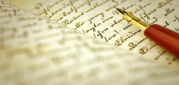 كيف اكتب قصة