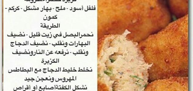 وصفات طبخات رمضان