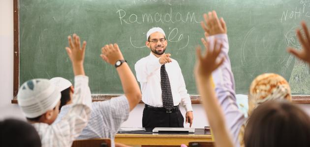 وسائل التربية الإسلامية