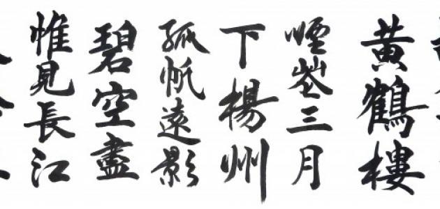تعلم حروف اللغة اليابانية 6