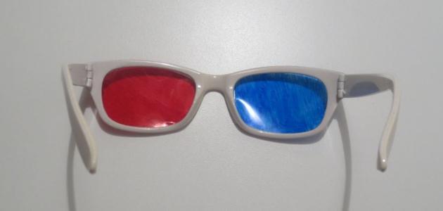 عمل نظارة 3d
