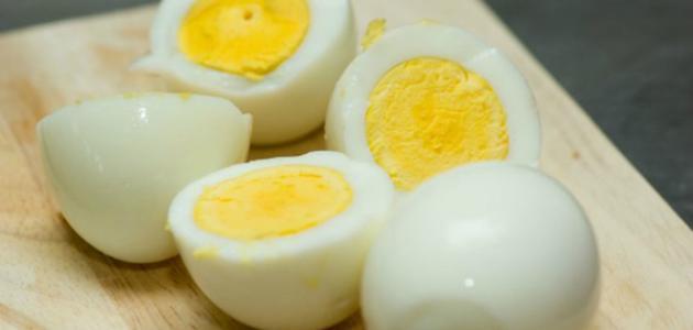 ما فوائد البيض المسلوق
