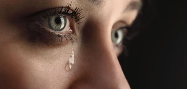 هل البكاء مفيد