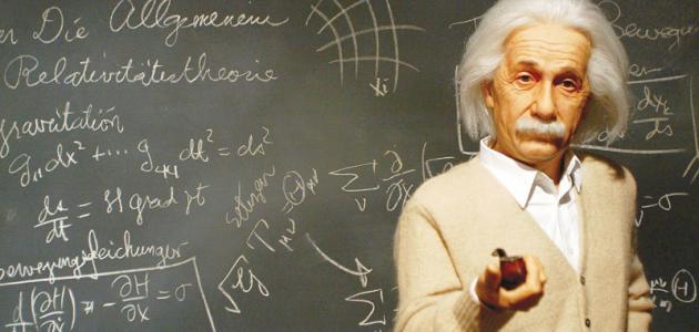 نظریة آینشتاين