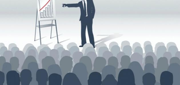 مفهوم الإدارة التعليمية