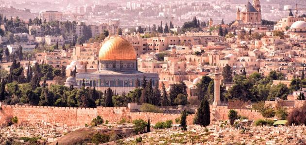 موقع مدينة القدس
