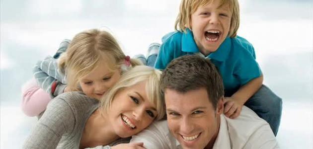 مفهوم الأسرة ومكوناتها