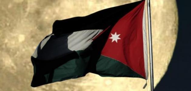 كم يبلغ عدد سكان الأردن