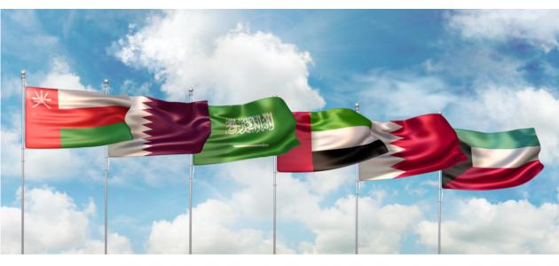 كم عدد دول الخليج وما هي