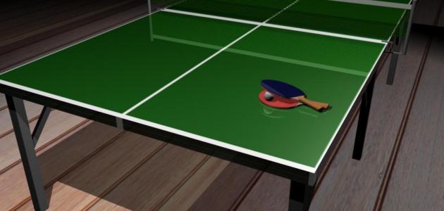 قوانين لعبة تنس الطاولة
