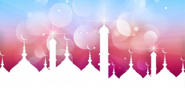كم عدد زوجات النبي محمد عند وفاته