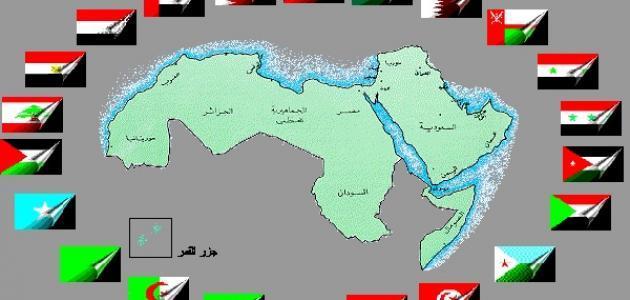 عدد دول العالم العربي