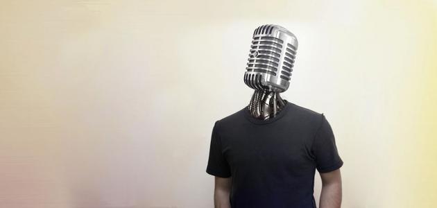 مهارات الإقناع من خلال الصوت فقط