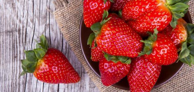 فوائد عصير الفراولة للحامل