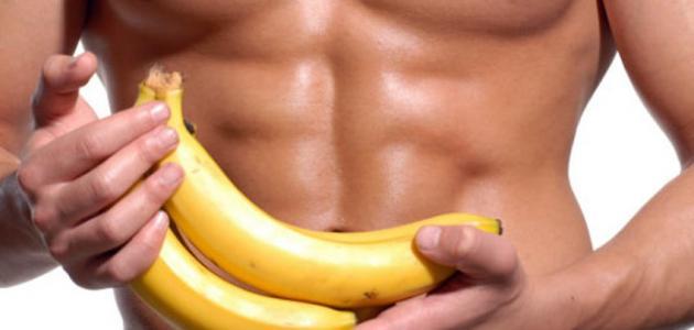 فوائد الموز للعضلات