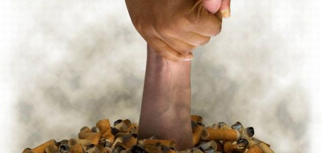 فوائد ترك الدخان