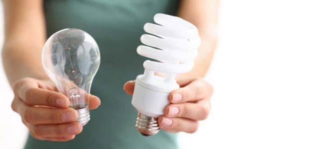 وسائل توفير الطاقة