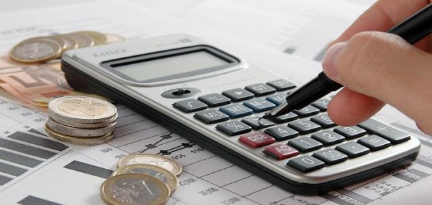 مفهوم الميزانية
