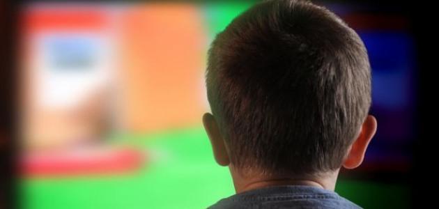 وسائل الإعلام وأثرها على الطفل