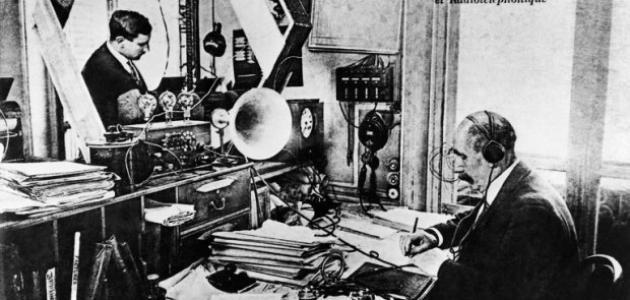 وسائل الاتصال القديمة والحديثة