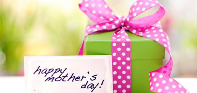 هدايا العيد للأم