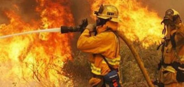 وسائل إطفاء الحريق