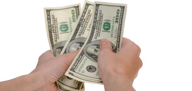 كيف ادفع ديوني