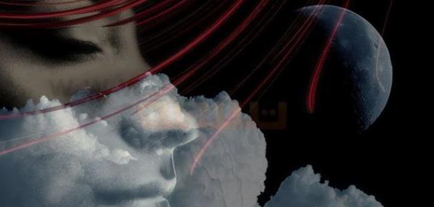 ما هو تفسير الفستان الابيض في الحلم