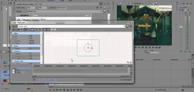 طريقة الكتابة على الفيديو موضوع