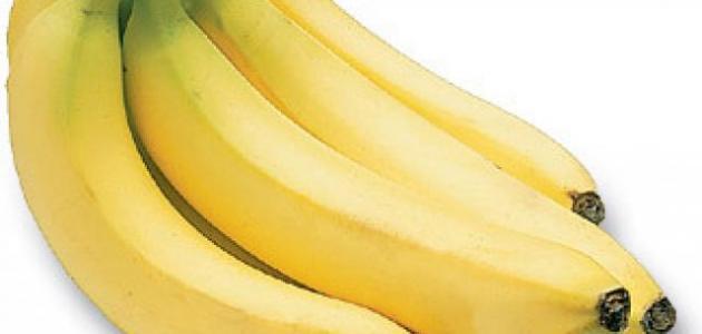فوائد الموز للإمساك