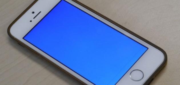 حل مشكلة الشاشة الزرقاء في الآيفون