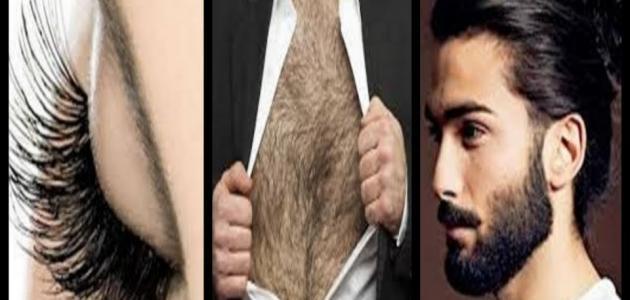 فوائد الشعر في جسم الإنسان