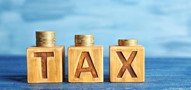 مفهوم الضريبة