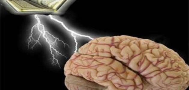 فوائد حفظ القرآن الكريم للعقل