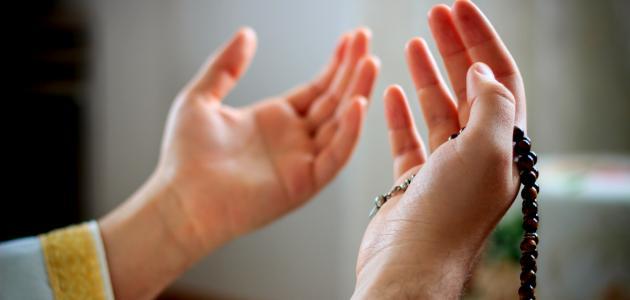 ما الفرق بين التوبة والاستغفار