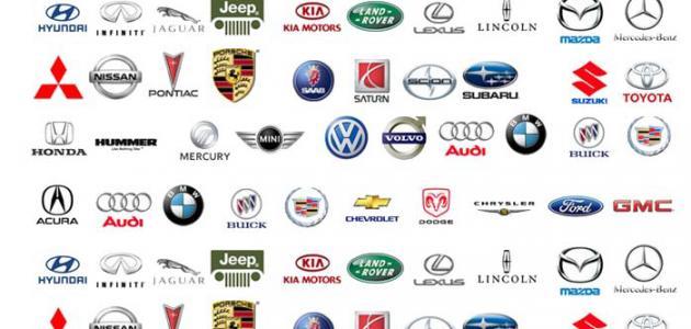 ما هي أنواع السيارات