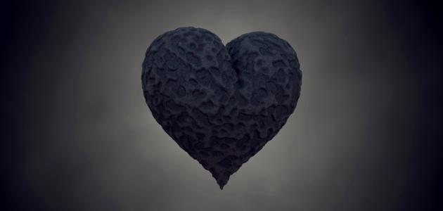 كيف أنزع الحقد من قلبي