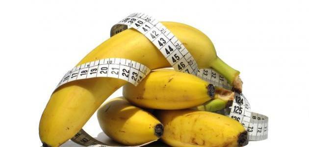 وصفات ناجحة لإنقاص الوزن