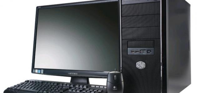 كيفية قلب شاشة الكمبيوتر