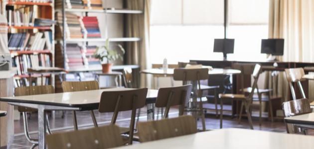 المحافظة على المدرسة