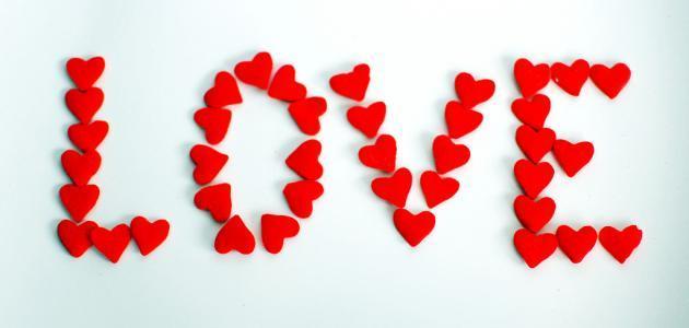 أجمل كلمات حب قصيرة