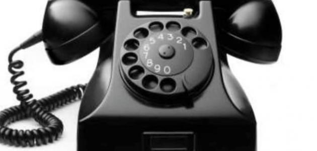 وسائل الاتصال في الماضي