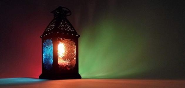 كيف اغتنم رمضان