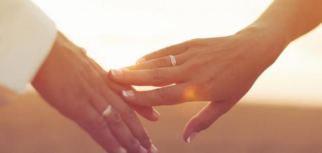 8851ce57ef70b كيف تكون العلاقة الزوجية ناجحة - موضوع