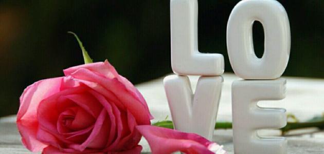 خواطر حب رومانسية