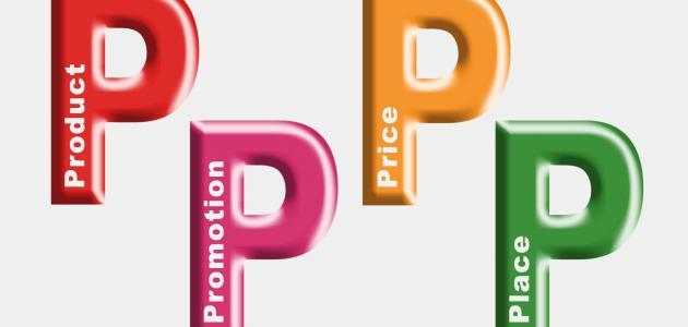 بحث حول عناصر المزيج التسويقي pdf