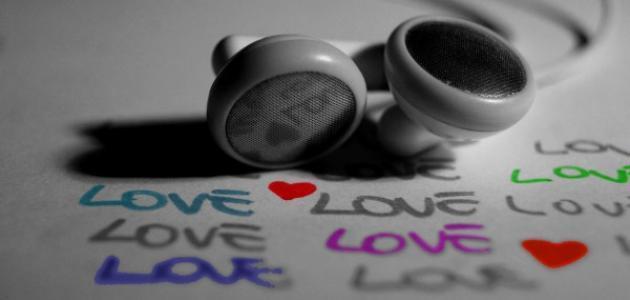 أجمل مقولة في الحب