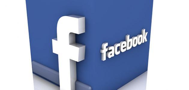 كلام في الحب فيس بوك
