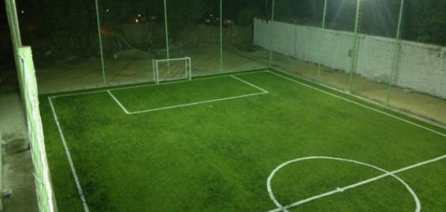 ابعاد ملعب كرة القدم الخماسي